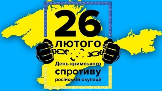 Меджліс твердо заявляє: кримські татари залишаються патріотами України!