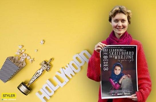 """Українка отримала премію """"Оскар-2020″ за документальний фільм"""