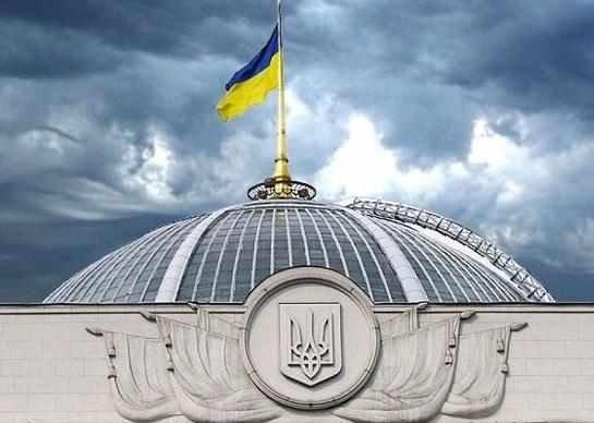 Верховна Рада консолідується навколо законопроекту про подолання наслідків збройної агресії РФ