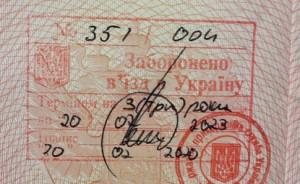 В Україну не пустили трьох пропагандистів з Росії