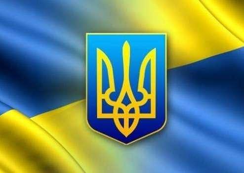 19 лютого – День Українського Тризуба