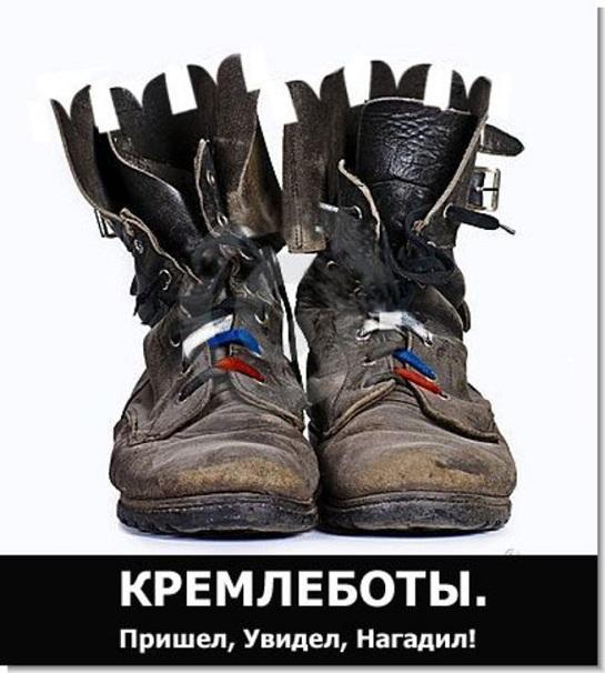 """СБУ ліквідувала створену росіянами """"ботоферму"""""""