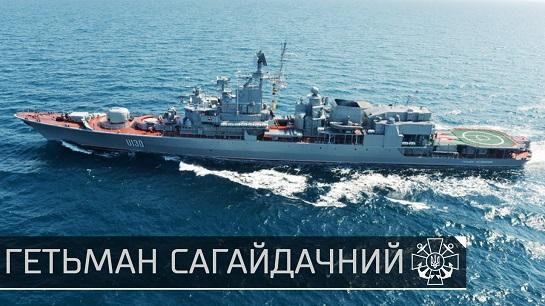 """На борту фрегата """"Гетьман Сагайдачний"""" обговорили перспективи військової співпраці на морі України та Великобританії"""