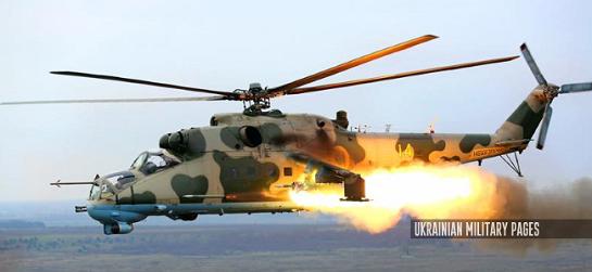 """Вертольоти і літаки ЗСУ оснастили потужними ракетами """"Оскол"""" для ураження наземних цілей"""