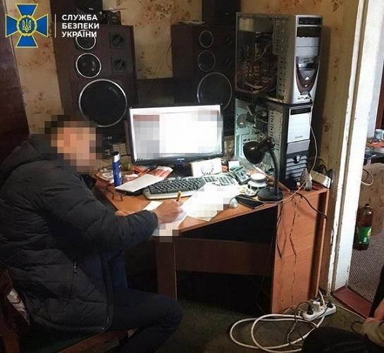 CБУ виловила у Одесі та Запоріжжі проросійських інтернет-агітаторів
