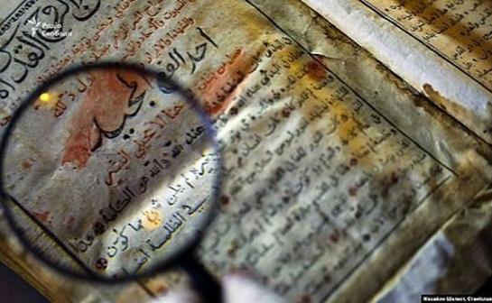 У Лівані знайдено Євангеліє арабською мовою, видане 1708 року коштом гетьмана Івана Мазепи