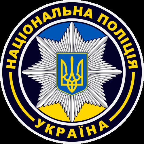 """Національна поліція: пійманий бойовик з незаконної """"самооборони Криму"""" – вже під судом"""