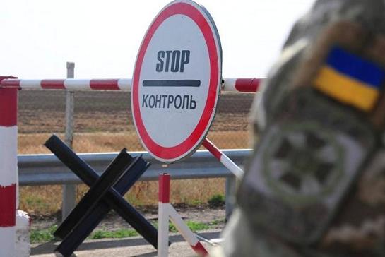 Україна на два тижні закриває кордони для іноземних громадян