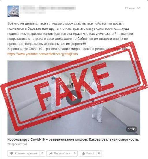 """СБУ затримує інтернет-пропагандистів, які за сприяння """"кураторів"""" з Росії поширюють брехні про коронавірус"""