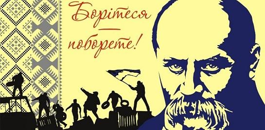 У день народження Шевченка окупантів у Криму налякали виконанням Гімну України