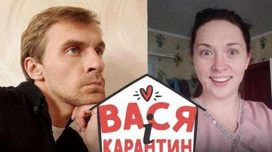 """""""Вася і карантин"""": українські кіновиробники презентували новий комедійний вебсеріал"""
