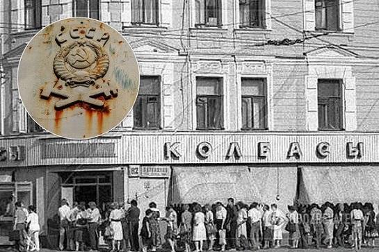 """""""Ковбаса по 2.20″ – один із символів брехні про """"радянський достаток"""""""