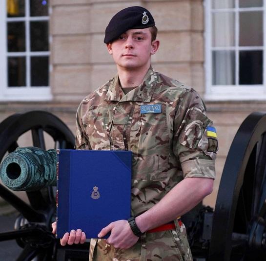 Українець визнаний найкращим іноземним випускником Королівської академії сухопутних військ Великобританії