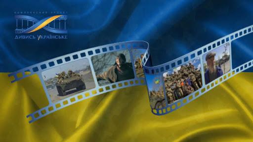 """Українське кіно """"стало на ноги"""" і набирає обертів"""