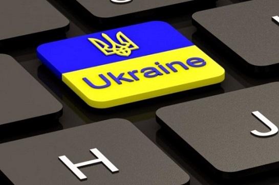 Кібербезпека українського інтернет-простору: СБУ відзначає активізацію російських спецслужб