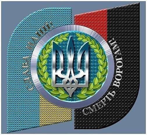 Україна святкує День Героїв
