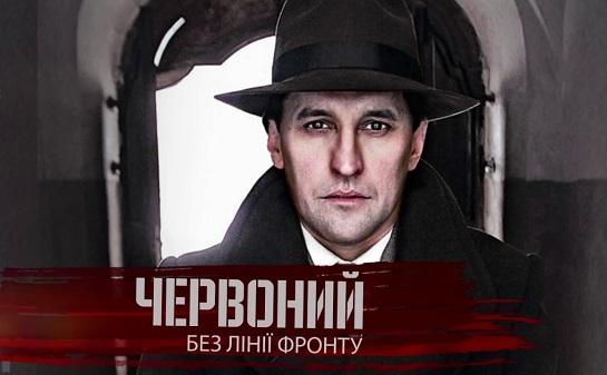 """""""Червоний 2. Без лінії фронту"""" може стати одним із перших нових українських фільмів, показаних у кінотеатрах після карантину"""