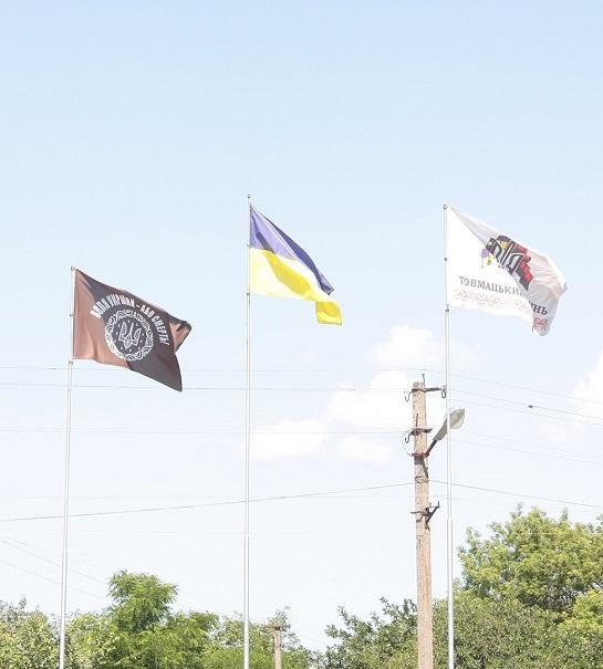 У Товмачі на Шполянщині вшанували Холодноярських отаманів