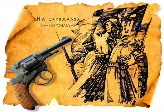У Городищі на Черкащині вбито відомого патріота, колекціонера і дослідника української Визвольної боротьби