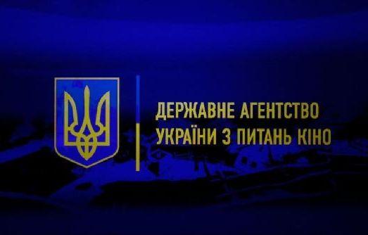 В Україні тривають зйомки 90 фільмів за підтримки Держкіно