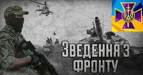 Українські військові знищили трьох і поранили двох найманців Росії