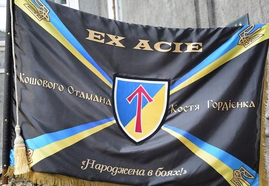 Лисянський волонтер розробив Народний Прапор для бойової бригади у зоні ООС