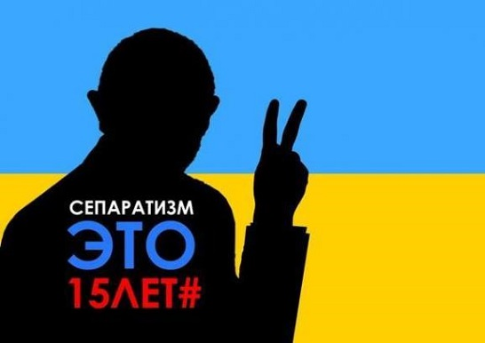 У Києві й Одесі СБУ провела затримання антиукраїнських інтернет-провокаторів
