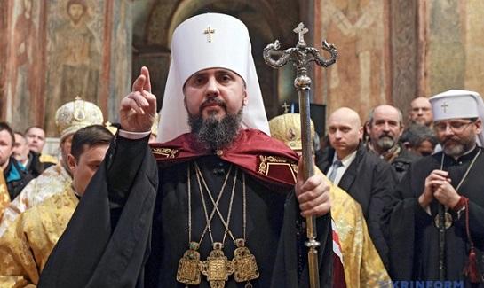Митрополит Епіфаній має найвищу підтримку українців, як потенційний очільник Єдиної Помісної Православної Церкви