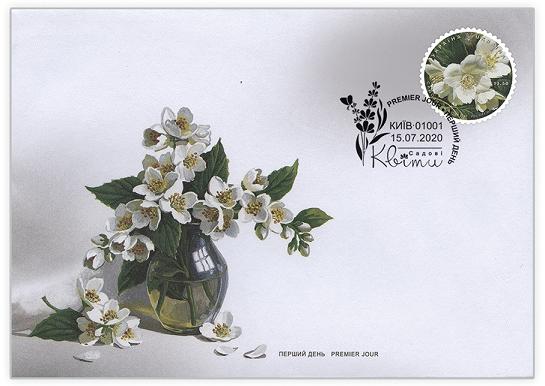 """В Україні введено у обіг """"квіткові"""" поштові марки, що мають аромат"""