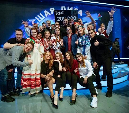 Команда КВК з Білорусі показала на росТБ, що Крим – це Україна