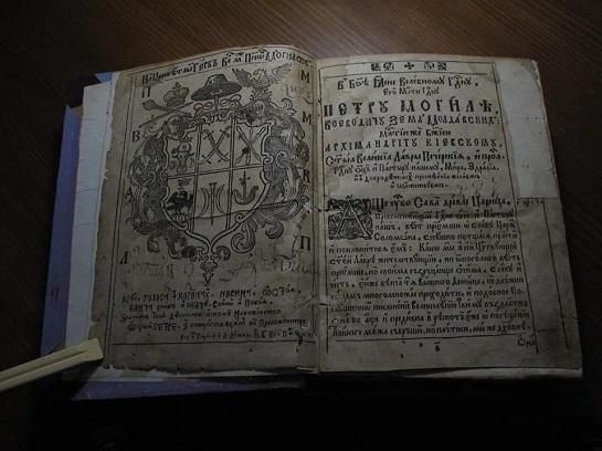 Відомий дослідник готує монографію про українську духовну літературну спадщину Афону