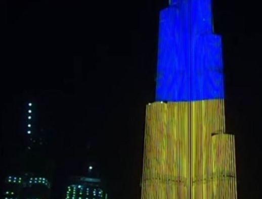 Найвищий у світі хмарочос освітили кольорами українського прапора