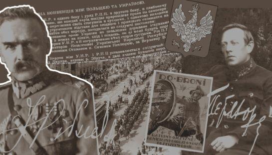 У Варшаві святкують 100-річчя українсько-польської перемоги над московськими більшовиками
