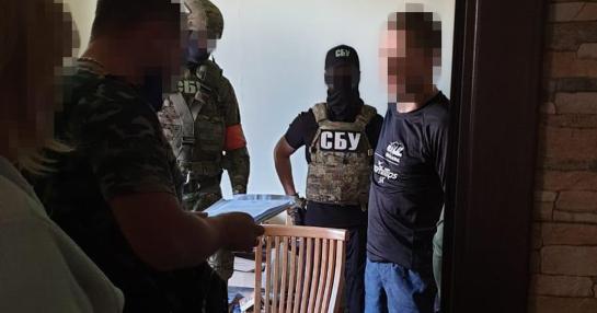 СБУ викрила й затримала учасника окупації Криму
