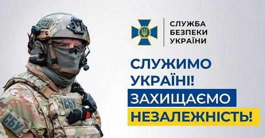 """Екс-бойовик """"ДНР"""" дав важливі свідчення СБУ про поставки терористам зброї з Росії"""