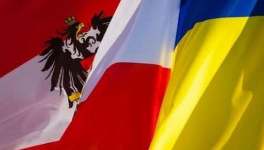 Австрія пропонує Україні перенести переговори ТКГ по Донбасу з Мінська до Відня