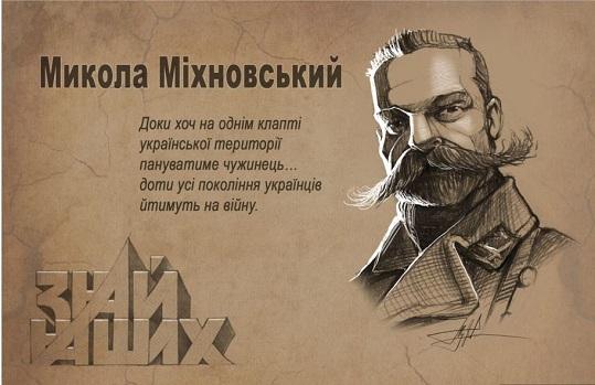 На Київщині відкрили пам'ятник ідеологу українського самостійництва, створений скульптором з Черкас