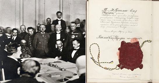 Знайдено оригінал (!) Брест-Литовського договору 1918 року, яким Росія беззастережно визнала незалежність України