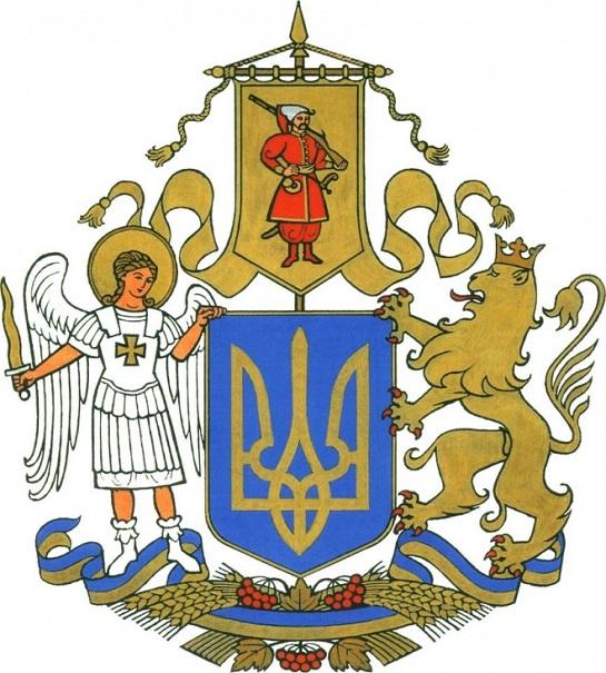 Визначено переможця конкурсу на кращий ескіз Великого Державного Герба