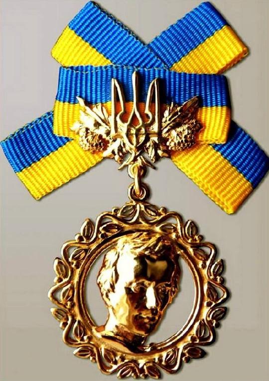 Визначено номінантів Шевченківської премії-2021