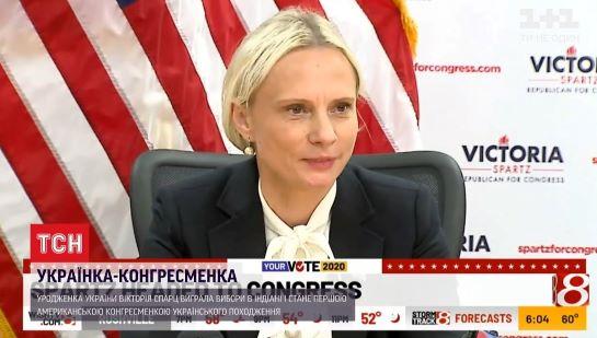 Обрана до Конгресу США українка заявила, що пишається своїм корінням