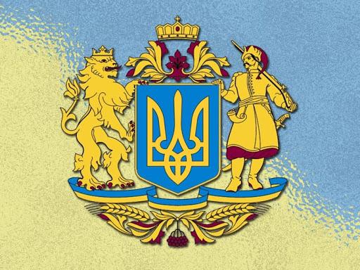 На конкурс на кращий ескіз Великого Державного Герба України подано понад сто робіт