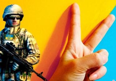 Порівняно з 2012 роком, патріотизм в Україні зріс у 2,4 рази