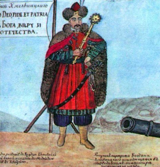 Оприлюднено два маловідомих портрети гетьмана Хмельницького – з Суботова та Медведівки