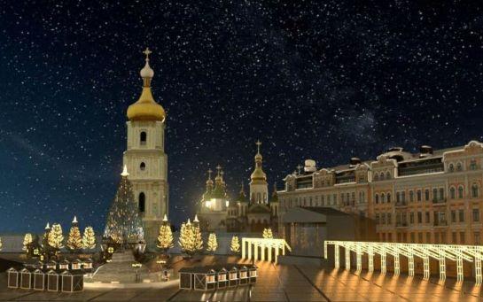 Новий, 2021 рік у Києві: як столиця зустріне свято?