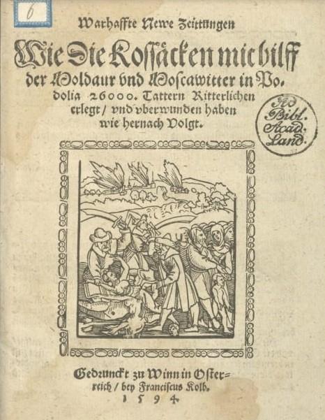 У Австрії виявлено найдавнішу (1594 року) книгу про українських козаків