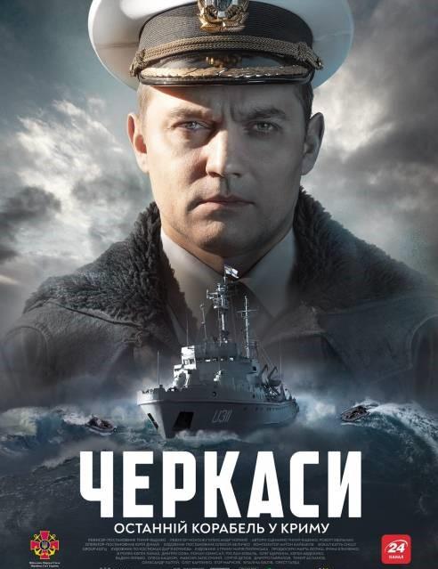 """На міжнародний кінофестиваль в Австралії потраплять два українські фільми про війну: """"Черкаси"""" і """"Родинна справа"""""""