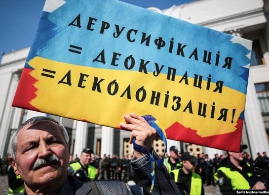 З 16 ciчня споживачам послуги надавати лише українською мовою!!