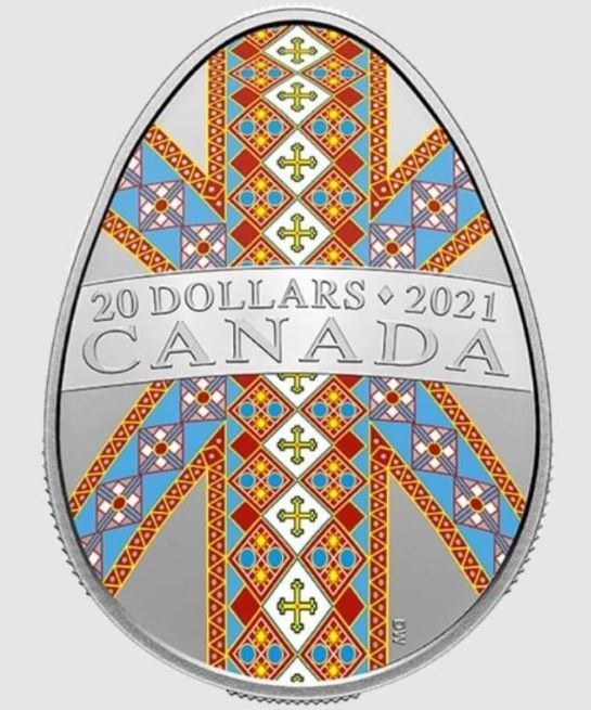 У Канаді випустили срібну 20-доларову монету у вигляді української писанки