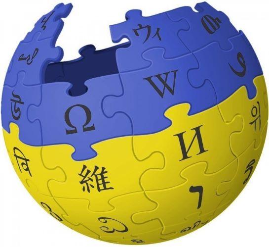 """Визначено, які україномовні публікації """"Вікіпедії"""" були найпопулярнішими у 2020 році."""